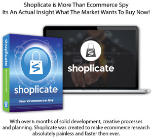 Download Shoplicate Access Software CRACKED 100% Working!!